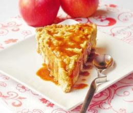 Prajitura cu mere in caramel